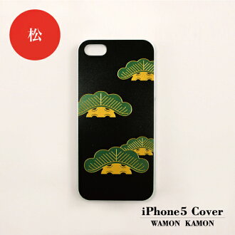 iphone5 cover WAMON pine