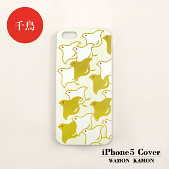 iphone5 cover WAMON plover