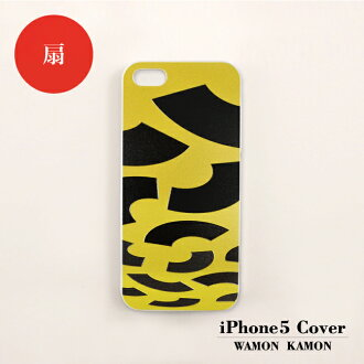 iphone5 cover WAMON fan