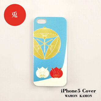 iphone5 cover KAMON rabbit