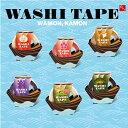 和紙テープ WASHI TAPE(マスキングテープ)【メール...