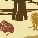 梨園染手ぬぐい ライオンとバオバブの木【メール便可】手ぬぐい/てぬぐい/手拭い/和柄/ライオン/シンバ/獅子/ライオンキング/動物/アフリカ/バオバブ/肉食獣/サファリ【10P01Oct16】