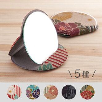 復古花站鏡子化妝鏡 | 立鏡 | 整容 | 移動鏡子 | 旅行 | 旅行玩具