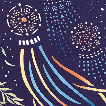 【水無月 下 6/1〜6/30までメール便送料無料】気音間 注染手ぬぐい 七夕星飾り【メー…...:corazon:10006160