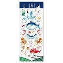 【ネコポス可】 気音間 手ぬぐい お寿司 注染 特岡 綿100 日本製 鮨 すし 魚 マグロ 板前 和食 日本食 sushi 36×90cm 無蛍光晒し ギフト 贈り物