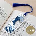 ブックマーク しおり bookmark 日本 Japan 和雑貨 Koi 錦鯉 恋 コイ The Great Wave 北斎 hokusai 浮世絵 ukiyoe 富岳三十六景 竹久夢二 Yumeji Takehisa 猫 芸者 真鍮 母の日