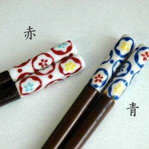 陶器の箸 花小紋【ネコポス可】箸/日本製/ギフト/贈り物/和柄/和/はし/カトラリー/母の日