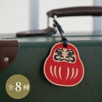 木版バッグタグ ジャパノラマ 【メール便可】 和柄 日本 招き猫 富士山 達磨 ギフト プチギフト 旅行 トラベル ネームタグ 送別の品 お返し 母の日