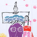 Wipe 梨園染手 (Japanese towel, Japanese towel); the Dolls' Festival [easy ギフ _ packing] [possible an email service]