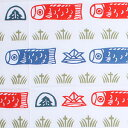 Wipe 梨園染手 (Japanese towel, Japanese towel); a carp streamer [easy ギフ _ packing] [possible an email service]