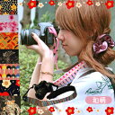  Roadie (low day) sum pattern [easy  _ packing] neck strap / single-lens reflex camera / toy camera / miscellaneous goods / OUTDOOR / photograph / trip / kokeshi doll / cherry tree
