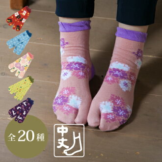 Kyoto from kurochiku maiden tabi socks