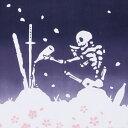 【ネコポス可】 気音間 手ぬぐい 花酔骨 注染 特岡 綿100% 日本製 ドクロ 髑髏 骸骨 桜 武士 春 月 夜空 3月 4月 ギフト 贈り物 kenema てぬぐい 手拭い