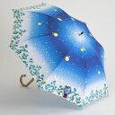 ショッピング日よけ nugoo日傘 50ショート ほたるの里  晴雨兼用 長傘 軽量 男性用 女性用 手ぬぐい 梅雨 雨 遮光 日よけ 涼しい 楽しい スライド式