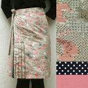 【送料無料】Wrap Around R. わおりスカート18000-13【すてきにハンドメイド】【Eテレ】