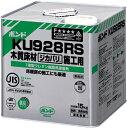 フローリング床 木質床材ジカバリ施工用ボンド KU928R (S・W )15kg 専用ハケ付き【重要】配達についてを必ずお読みください。