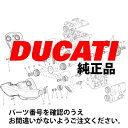 DUCATI純正 DUC CLOSING ROCKER ARM SHIM 6.90