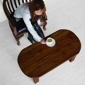 【ポイント10倍】 送料無料 10P03Dec16 チーク【オーバル】コーヒーテーブル アジアン家具