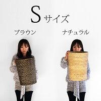 【送料無料】ロンボクシリーズ【ラタン・ラウンドバスケット】Sサイズ