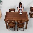 テーブル ダイニングテーブル コンソール 北欧 モダン 引き出し 木製 リビング 新生活 人気 おしゃれ シンプル かわいい かっこいい 個性的 ファミリー