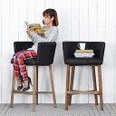 送料無料 【アザレア】バーチェア(PJH380)北欧 椅子 家具 ダイニングチェア イス ダイニング 木製 食卓 いす おしゃれ フレンチ シンプル モダン ナチュラル カントリー