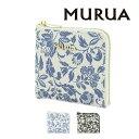 【SALE セール!】MURUA (ムルーア) 2020S/S コインケース フラワーシリーズ MR-W862