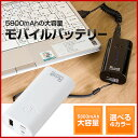 Battery-rk01