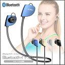 ★メール便送料無料【Bluetooth イヤホン ワイヤレス ヘッドセット スポーツ 音楽 通話 電話 マイク 軽量 小型 ジョギング ウォーキング ランニング iPhone スマホ スマートフォン】JOWAY H-07 Bluetooth ワイヤレスイヤホン 全4色