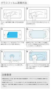����������̵��������̥��饹�ե�������̥��饹�ե���������ݸ�饹iPhone6iPhone6SiPhone6plusiphone6splusiPhone5siPhone5iPhoneSE�������饹�ݸ�饹�ݸ�ե����վ��ݸ�ۥ��饹�ե����ɽ�̹���9H