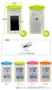 �ɿ�,�ɿ奱����,������,���С�,�ѥå�,�ݡ���,����,�߸�,���,�ָ�,���ޥ�,���ޡ��ȥե���,iPhone,galaxy,Xperia
