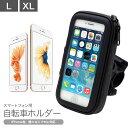 ★メール便送料無料★【iPhoneXS Max iPhone...