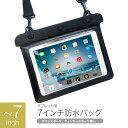 ★メール便送料無料★【iPad mini iPadmini ...
