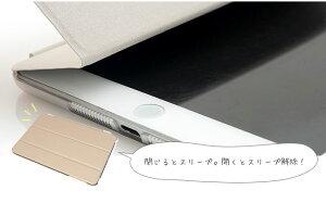 ������,���С�,���ޡ��ȥ��С�,���ޡ��ȥ�����,iPad,iPadmini,iPadair,����ץ�,�����,����,����,�����ȥ����,�������,�������,�ۥ磻��,�֥�å�