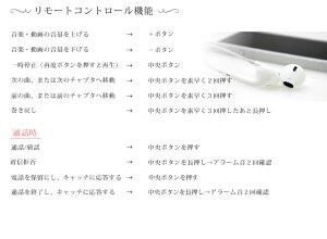 ����ۥ�,����ե���,����ե�,iphone,ipad,ipod,�����ե���,�ޥ����դ�,��⥳���դ�