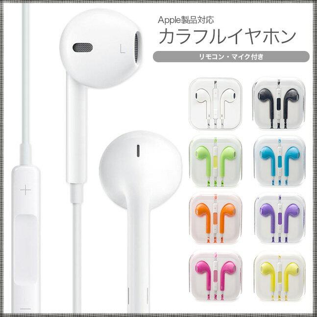 ★メール便送料無料★【iPhone6S iphone6 iPhone5S iPod App…...:corsage:10000476