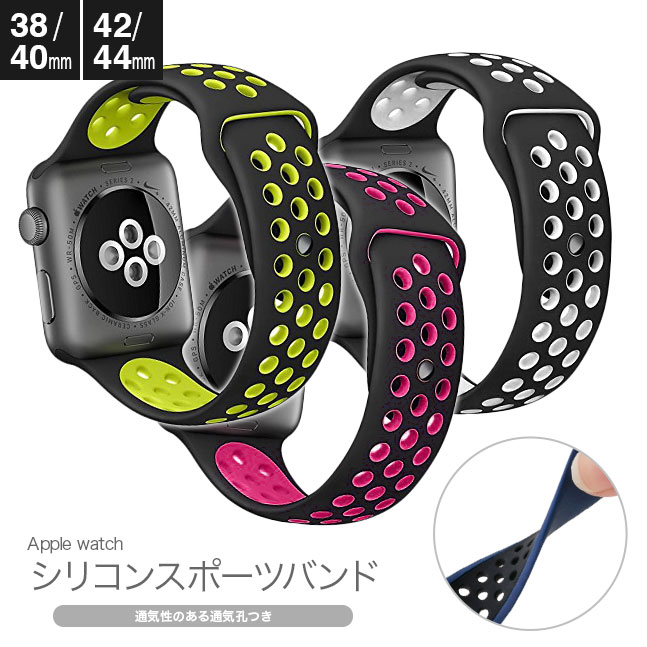 ★メール便送料無料★【apple watch 1...の商品画像