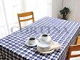 almedahls アルメダール テーブルクロス 撥水加工 はっすい Frisco フリスコ 生地 10cm単位で切り売り 北欧 生地 布切り売り ビニールコーティング