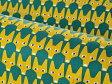 ショッピングブリタ 【最大800円クーポン配布中!】北欧 生地 BRITA SWEDEN ブリタ スウェーデン 北欧 生地 10cm単位で切り売り 布切り売り 北欧 生地 北欧 生地 RUT ラット キツネ 【全3色】