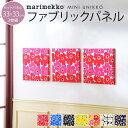 【送料無料】【同梱不可】全7色 marimekko マリメッ...