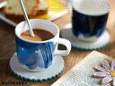 marimekko マリメッコ SAAPAIVAKIRJA サーパイバキリヤ コーヒーカップ マグカップ 【ギフト】