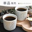 日本限定 新色 正規輸入品 新色 marimekko マリメッコ PUKETTI プケッティ ラテマグ グレーベージュ マリメッコ マグカップ コーヒーカップ 1個入り