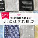 【200円クーポン配布中】【5枚入】Rosenberg Cp...