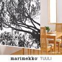 RoomClip商品情報 - 【最大2000円クーポン配布中】 北欧 生地 marimekko マリメッコ TUULI トゥーリ 生地 オーダーロールスクリーン 幅30〜125cmまで×丈241〜280cmまで