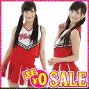 【送料無料SALE】コスプレ チアガール チアリーダー 応援 紺 赤 衣装 コスプレ衣装 コスプレ