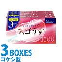 中身がバレない包装 スゴうす1500 3箱セット コンドーム 薄い 厚い リアルフィット ロングプレイ condom スキン 避妊具 安心 ...