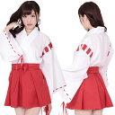 コスプレ 巫女 和装 和服 袴 巫女服 赤 コスプレ衣装