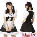 コスプレ LLサイズ 大きいサイズ メイド服 制服 メイド エプロン ウェイトレス 仮装
