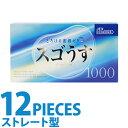 中身がバレない包装 スゴうす1000 コンドーム 薄い 厚い リアルフィット ロングプレイ condom スキン 避妊具 安心 二重梱包