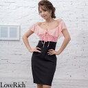 ショッピングオフショルダー 編み上げフリルオフショルダーミニドレス パーティードレス キャバドレス (ピンクブラック) Love Rich セクシー ナイトドレス パーティー キャバ ギャル 韓国ファッション イベント 可愛い 衣装