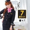 <送料無料コスプレ福袋>人気コスプレ衣装7点セット キャビン...